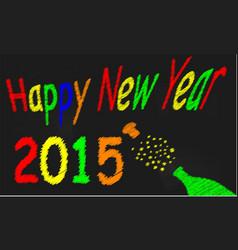 happy new year blackboard 2015 vector image