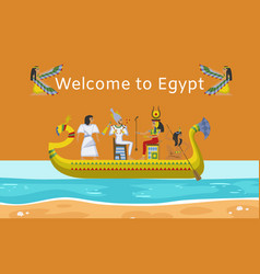 inscription welcome to egypt bright banner vector image