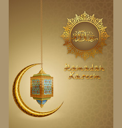 ramadan background with crescent vector image