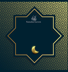 ramadan kareem with moon greeting card background vector image