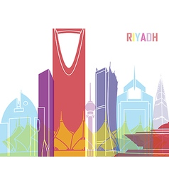 Riyadh skyline pop vector