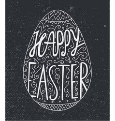 easter egg lettering decorated happy vector image vector image