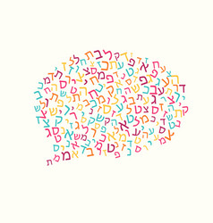 all letters hebrew alphabet jewish abc pattern vector image