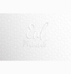 Islam backgrounds eid mubarak vector