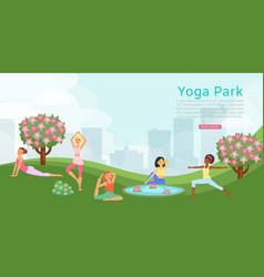 lettering yoga park banner ad female fitness vector image