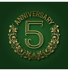Golden emblem of fifth anniversary Celebration vector image vector image