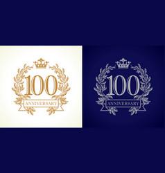 100 anniversary luxury logo vector
