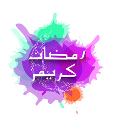 Calligraphy ramadan kareem watercolor splash vector