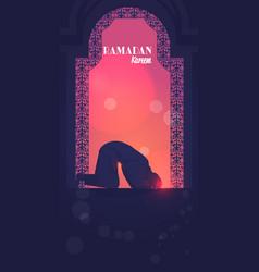 religious muslim man praying ramadan kareem holy vector image