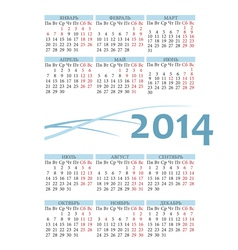 Pocket russian 2014 calendar vector image vector image