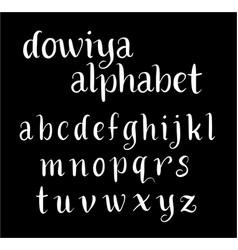 Dowiya alphabet typography vector