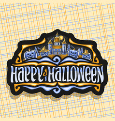 Logo for halloween holiday vector