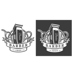 Vintage barbershop monochrome badge vector