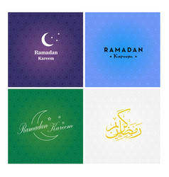 Set of arabic backgrounds ramadan patterns vector