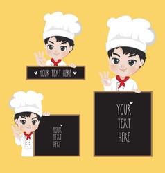 chef text boy vector image
