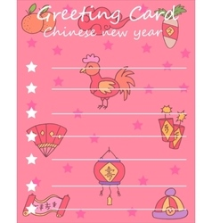 Chinese New Year greeting card style vector