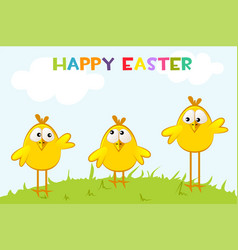 funny yellow chickens in shape an egg vector image