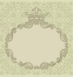 kingly frame vector image