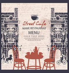 menu for sidewalk street cafe vector image vector image