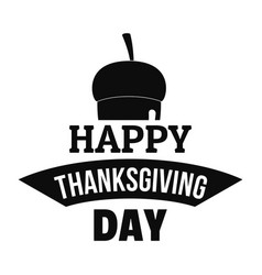 Nut thanksgiving logo simple style vector