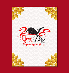 Chinese new year sale design template year of dog vector