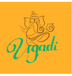 Beautiful abstract for ugadi vector