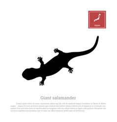 black silhouette a japanese giant salamander vector image