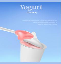 yogurt concept background realistic style vector image