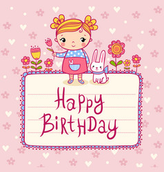 beautiful happy birthday greeting card vector image