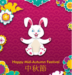 chinese mid autumn festival design vector image
