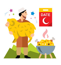 muslim holiday of ramadan flat style vector image