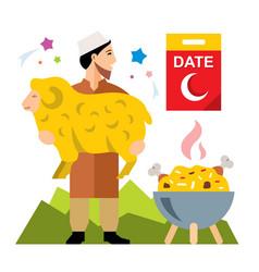 Muslim holiday of ramadan flat style vector