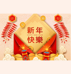 Holiday paper cut for 2019 chinese new year vector