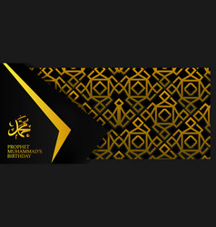 Mawlid al nabawi with golden floral pattern vector