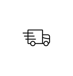 package percel icon vector image