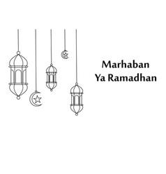 ramadan kareem lantern islamic logo vector image