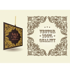 vintage ornate page vector image