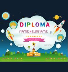 Certificate kids diploma vector
