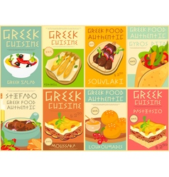 greek food posters vector image