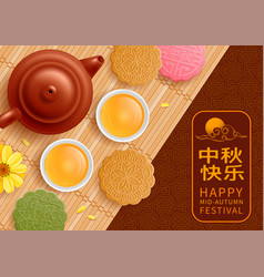 Mid autumn festival celebration background vector