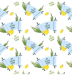 Pattern for Jewish holiday Sukkot torah with vector