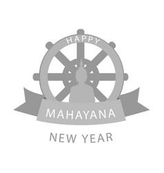 Wheel of dharma and buddhist new year mahayana vector