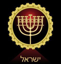 Golden menora candlestick in golden frame on vector