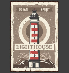 Lighthouse and beacon tower retro marine poster vector