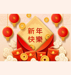 red envelope and money for 2019 chinese new year vector image
