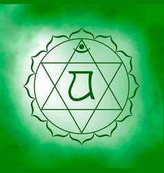 Fourth heart chakra - anahata vector