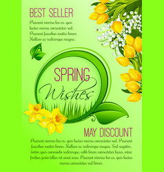 Spring wishes poster for springtime sale vector