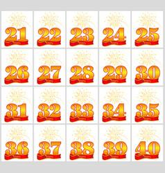 years ribbon 21-40 r vector image