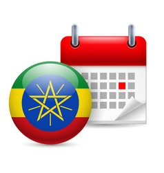 Icon of national day in ethiopia vector