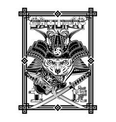 samurai tiger sakura 0007 vector image